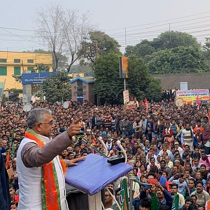 'Sent to create chaos': Dilip Ghosh says ambulance blocked by BJP rally was 'vacant'