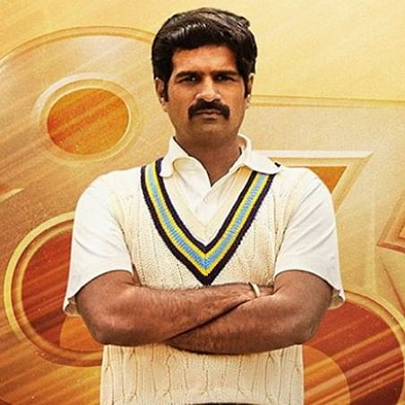 '83: First look of R R Badree as Sunil Valson