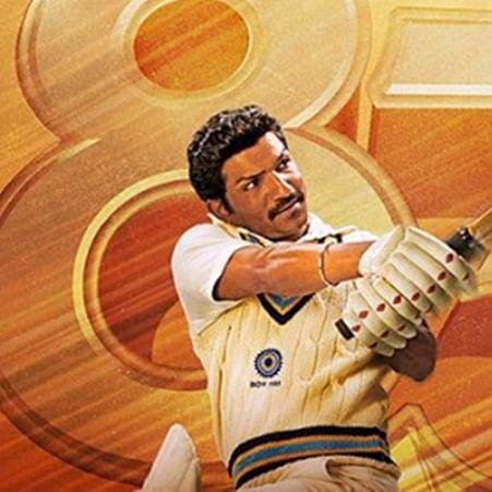 Ranveer Singh shares '83' poster featuring Jatin Sarna as Yashpal Sharma
