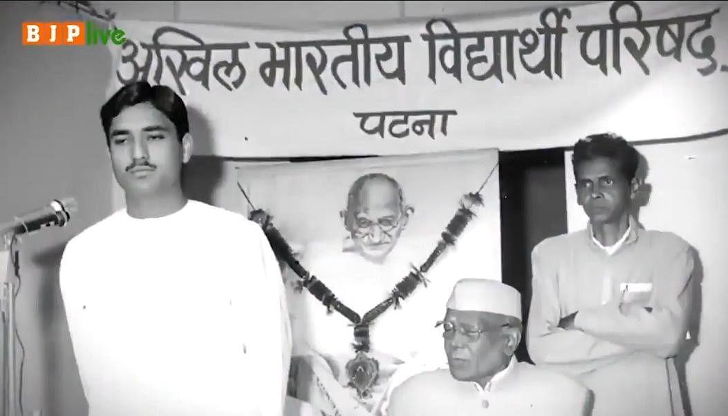 JP Nadda with JP Narayan in Patna in 1977