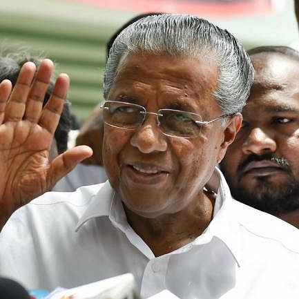 Pinarayi Vijayan inaugurates world's first Super Fab Lab outside US
