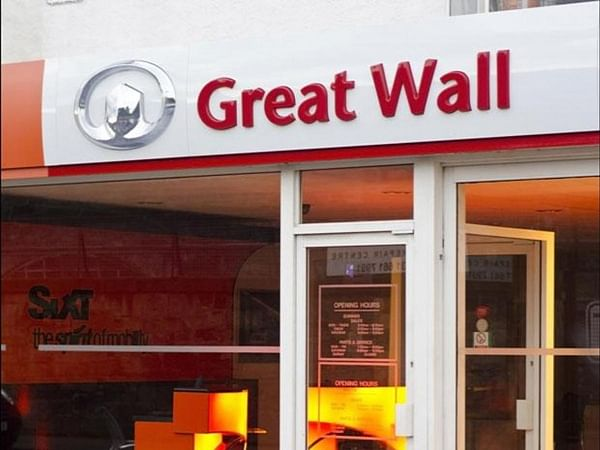 Chinese auto maker Great Wall Motors to buy GM's plant