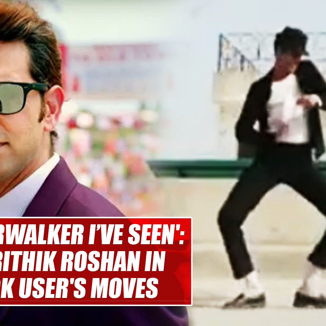 'Smoothest airwalker I've seen': Dance god Hrithik Roshan in awe of TikTok user's moves