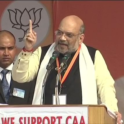 Amit Shah challenges Rahul Gandhi, Mamata Banerjee, Akhilesh Yadav for debate on CAA