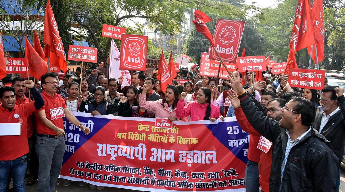 All India strike by trade Unions: Around 8 L union employees shout out to the 'anti-people' policies