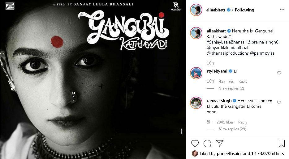 This is how Ranveer Singh reacted on Alia Bhatt's new avatar 'Gangubai Kathiawadi'