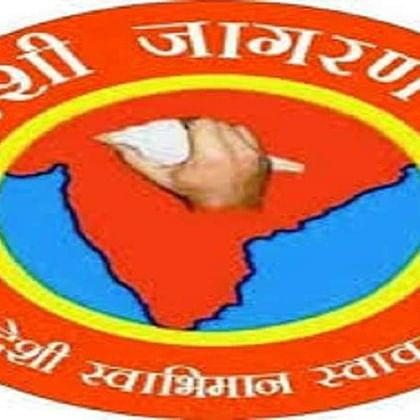 Swadeshi Jagran Manch opposes disinvestment in PSUs, urges Govt to reconsider