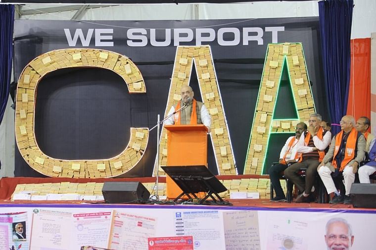 'Largest awareness campaign': Amit Shah unveils 5.5 lakh letters from CAA supporters to PM Modi