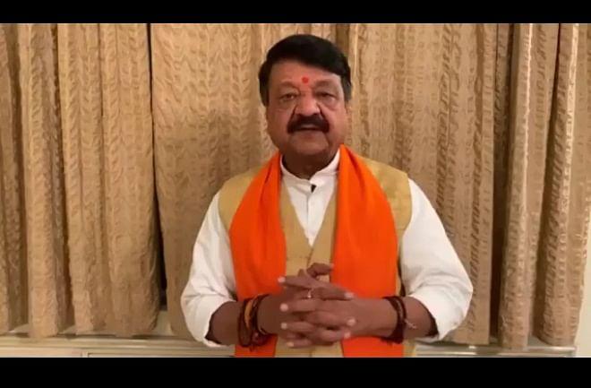 Congress hits out at Kailash Vijayvargiya on 'poha' remark