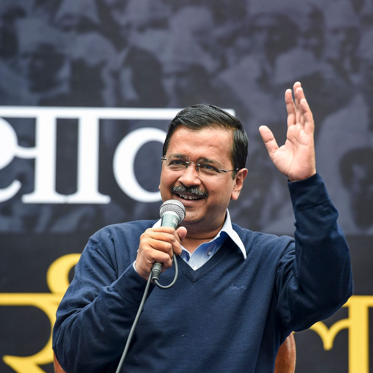 Delhi Election 2020 Exit Poll Latest Updates: Exit polls predict comfortable  victory for AAP