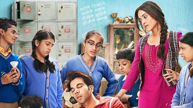 'Chhalaang' first poster starring Rajkummar Rao and Nushrat Bharucha out now