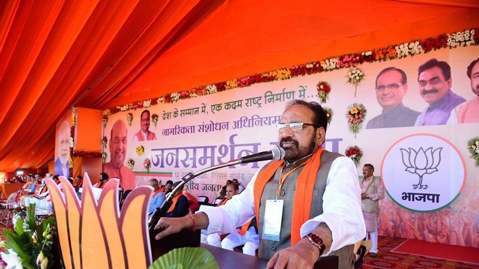 Bhopal: Vastu dosh in Bhopal Vidhan Sabha, MP Government should conduct Dosh Shanti, says LoP Bhargava