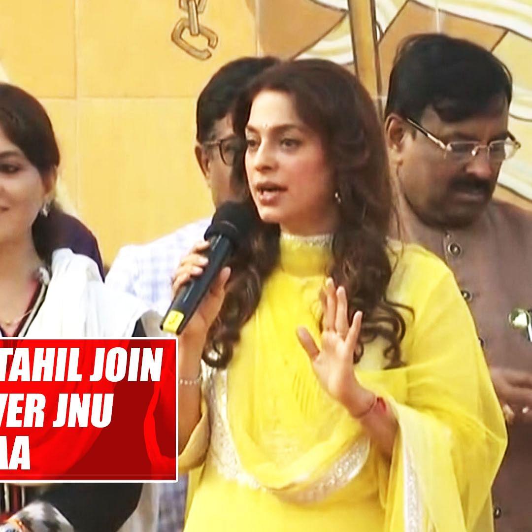 Juhi Chawla, Dilip Tahil join BJP's protest over JNU violence, CAA