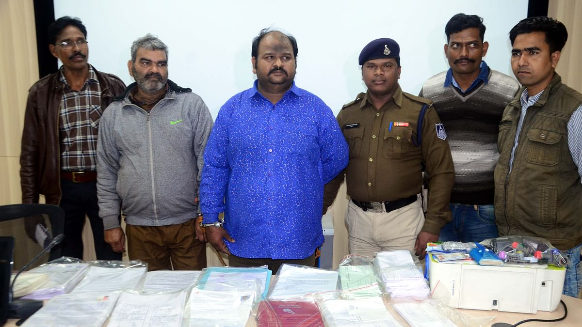 Nexus involved in duping youths with fake letters of jobs in Indian railways, busted on Wednesday.