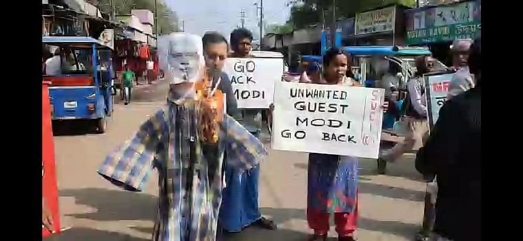 'Unwanted guest Modi go back':  SUCI activists chant slogans against PM in West Bengal