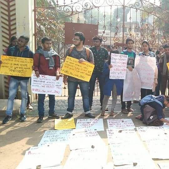 Attack on Visva-Bharati students: One more held