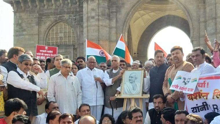 Sharad Pawar, Prithviraj Chavan, Yashwant Sinha kick off anti-CAA, NRC rally in Mumbai