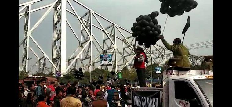'Unwanted guest Modi go back':  SUCI activists chant slogans against PM in West Bengal