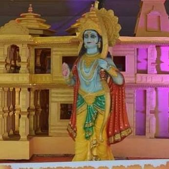 VHP unveils replica of Ram temple model at Magh Mela in Prayagraj