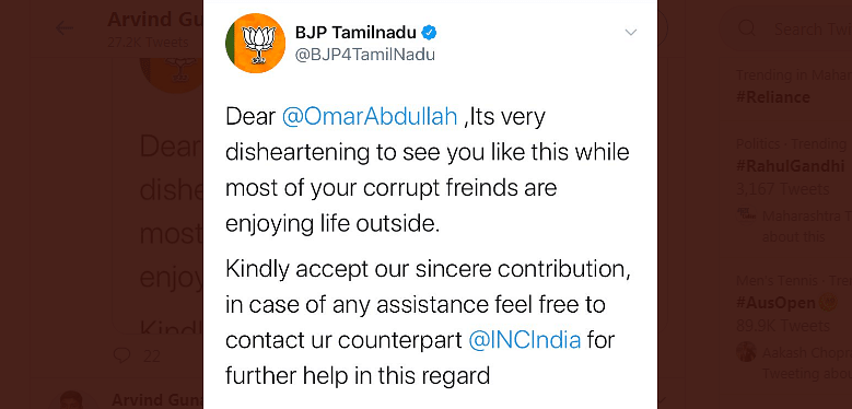 'Disheartening to see you like this': BJP Tamil Nadu gifts razors to detained Omar Abdullah