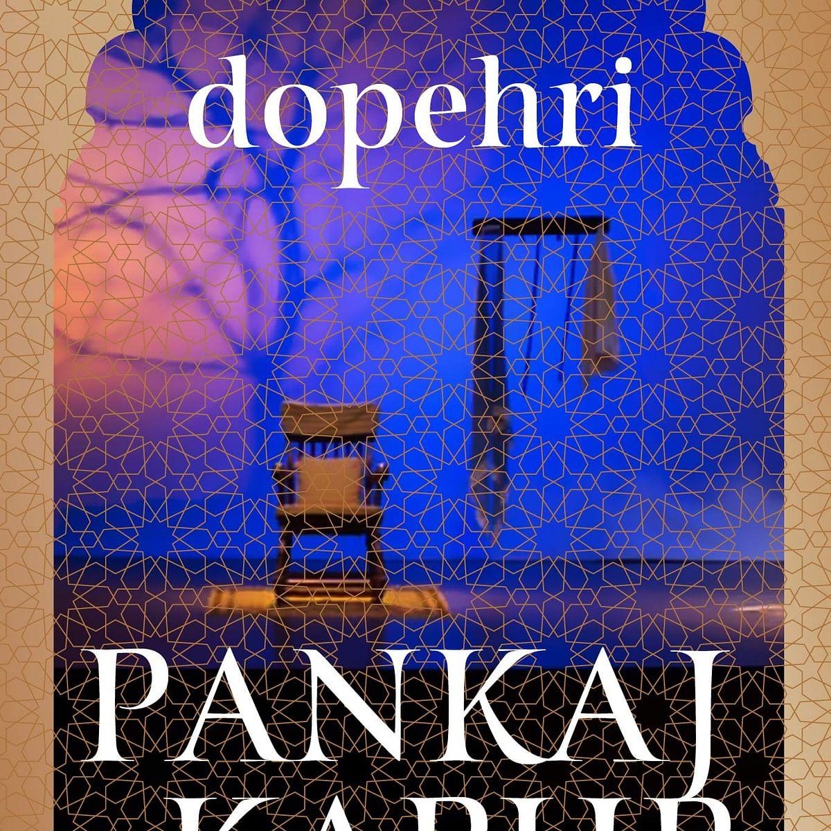 Pankaj Kapur's Dopehri: Gentle awakening