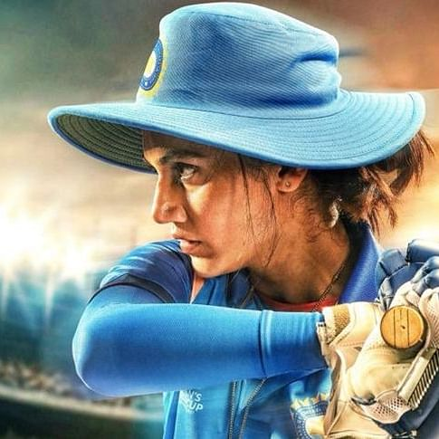 Shabaash Mithu: Taapsee Pannu transforms into cricketer Mithali Raj