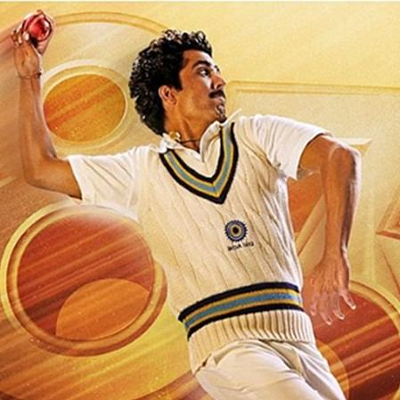 'Punjab da gabru veer': Ranveer Singh presents Hardy Sandhu as Madan Lal in new '83' poster