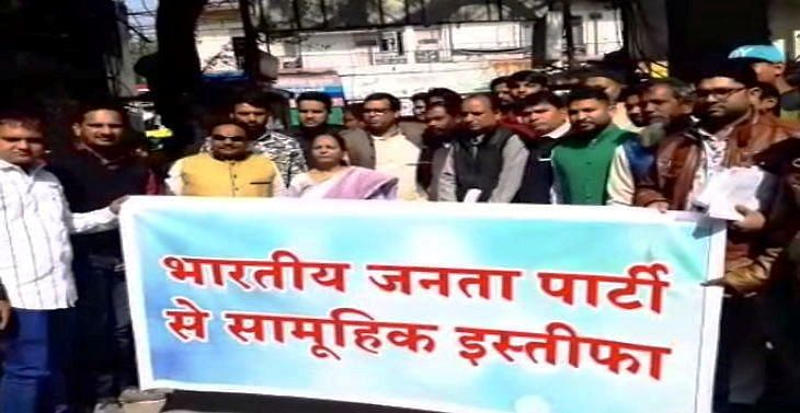 Indore: 50 Muslims resign from BJP over CAA, NCR