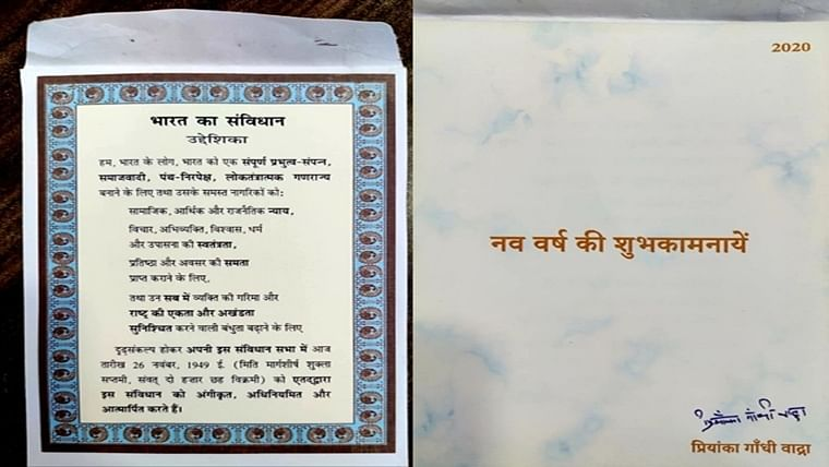 Priyanka Gandhi sends the Preamble of Constitution as new year greetings to noted citizens of UP