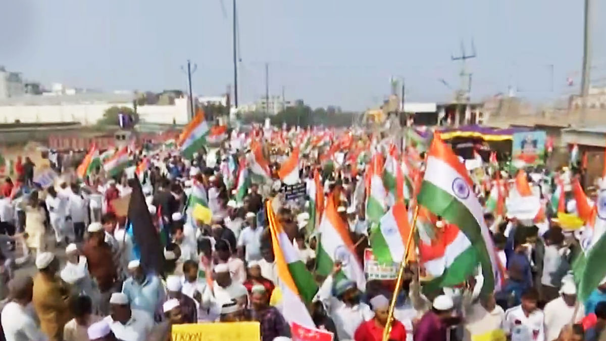 AIMIM supporters take out 'Tiranga Yatra' to protest against CAA, NRC in Hyderabad