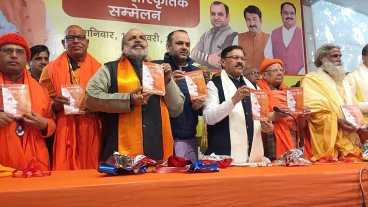 After Sena's fury, BJP leader withdraws book comparing PM Modi to Chhatrapati Shivaji
