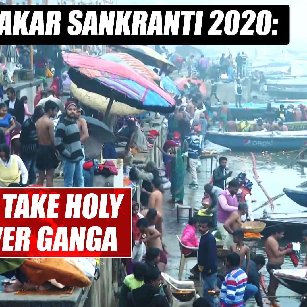 Makar Sankranti 2020: Devotees take holy dip in River Ganga
