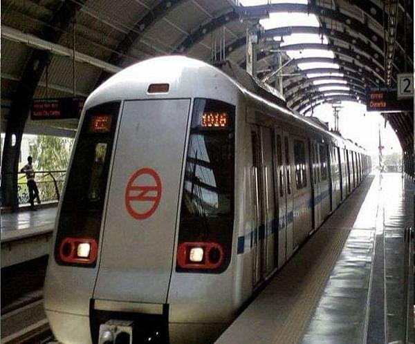 Delhi govt renames Pragati Maidan metro station as Supreme Court station