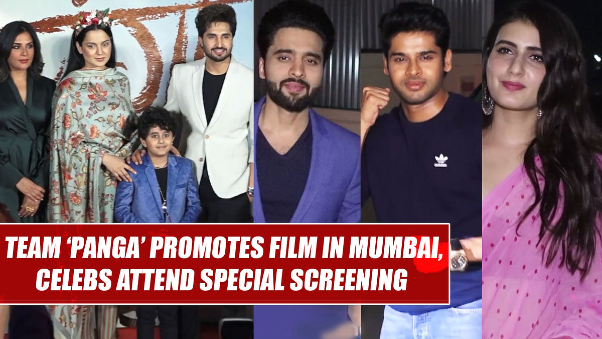 Team 'Panga' promotes film in Mumbai, B-town celebs attend special screening