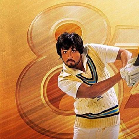 Mumbai ka Sandstorm, Chirag Patil plays his father Sandeep Patil in '83