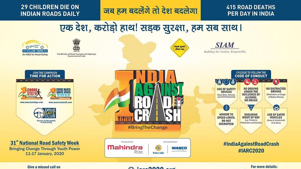 Road Safety Week to be held between Jan 11-17