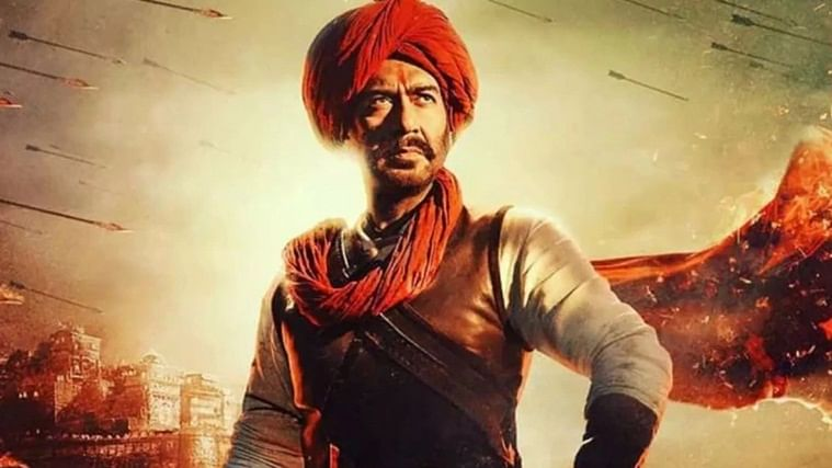 Yogi's UP makes Ajay Devgn's 'Tanhaji' tax-free
