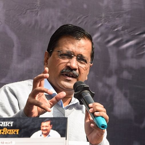 'Aim of my party is to defeat corruption and take Delhi forward': Arvind Kejriwal