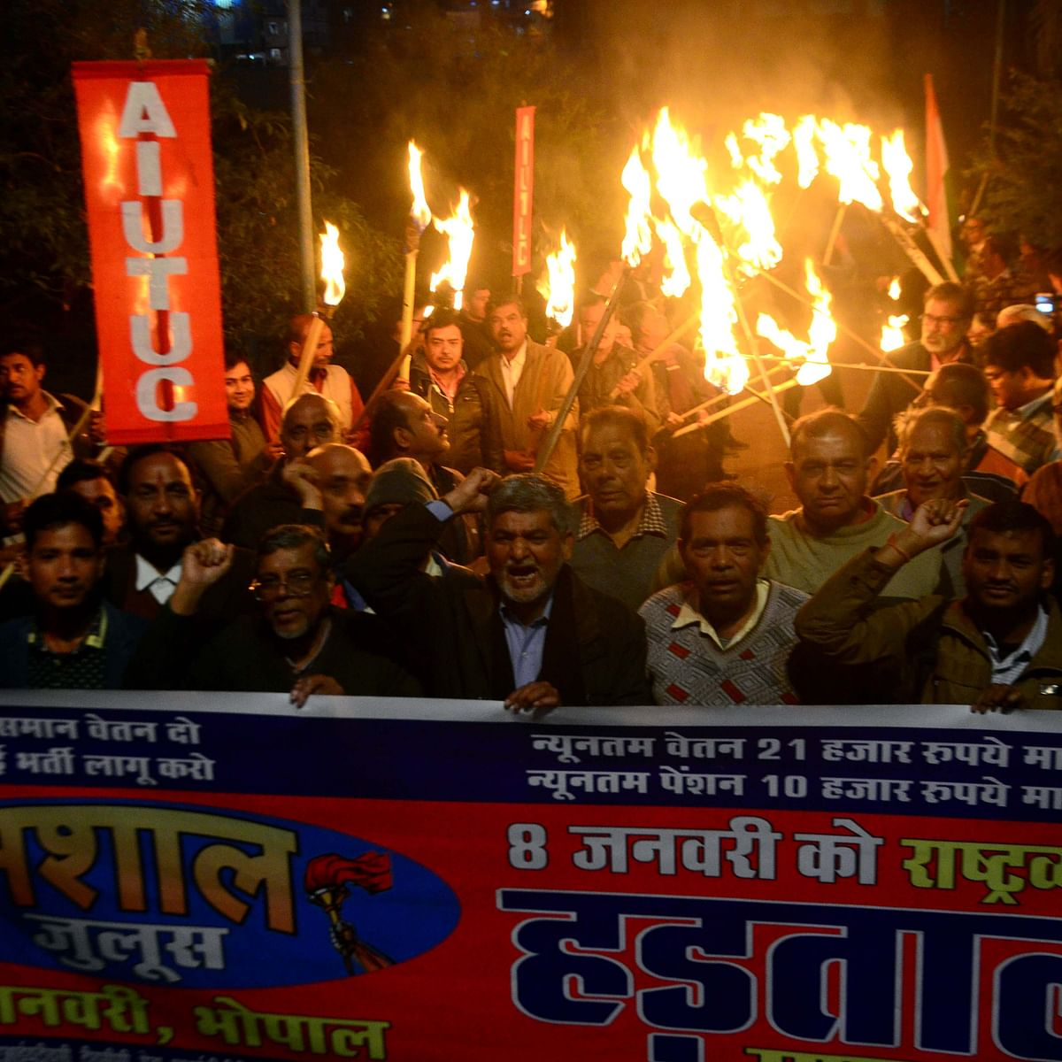 Bhopal: Discom employees to strike work today