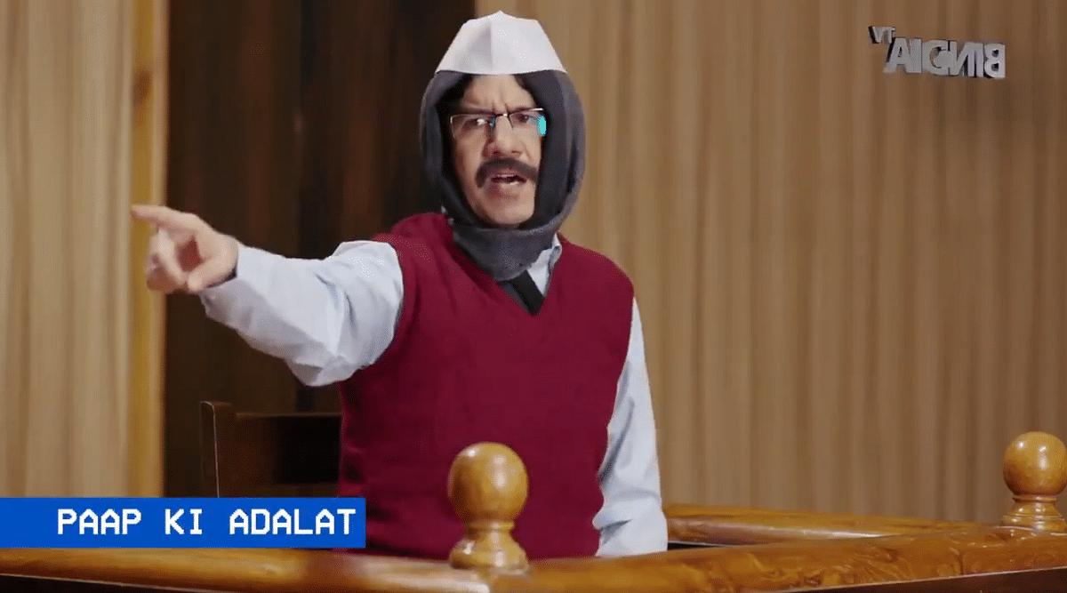 'Boring content': AAP pans BJP's 'Paap Ki Adalat' video mocking Kejriwal