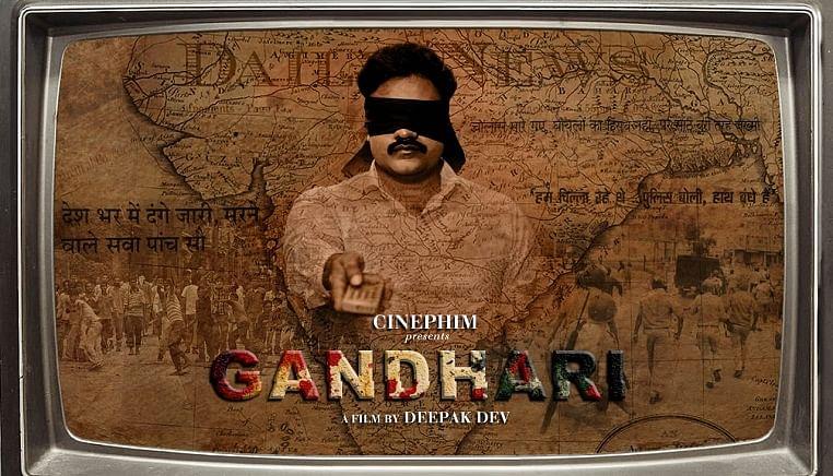 Short film Gandhaari discusses issues due to fake news