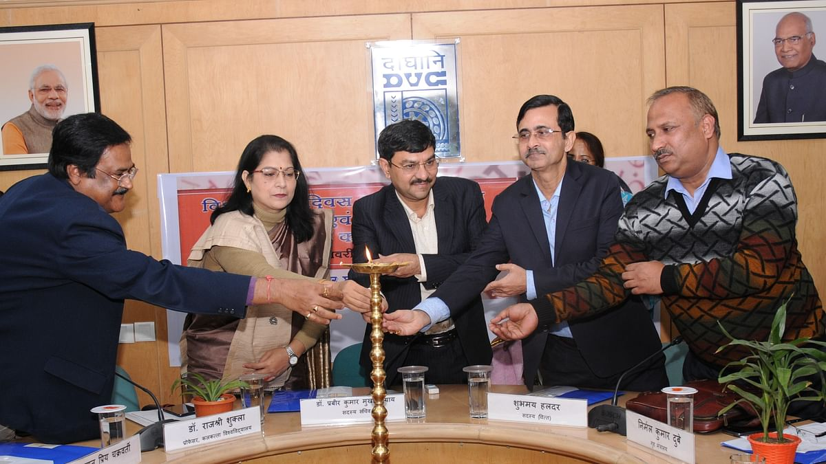 "Damodar Valley Corporation celebrates ""Vishwa Hindi Divas – 2020"""