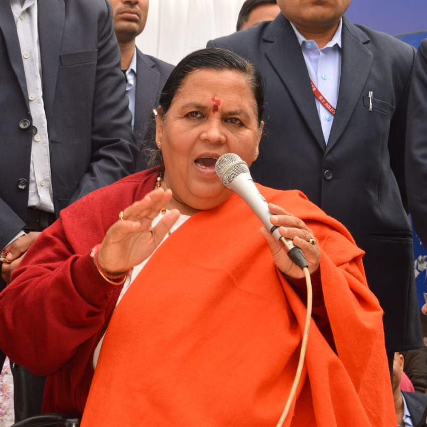 Madhya Pradesh: Kamal Nath has brilliantly fought by-elections, says BJP leader Uma Bharti