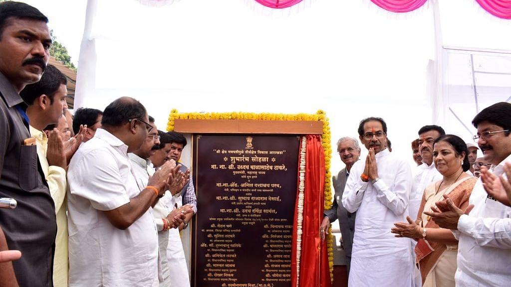 Chief Minister Uddhav Thackeray unveils Tanhaji memorial