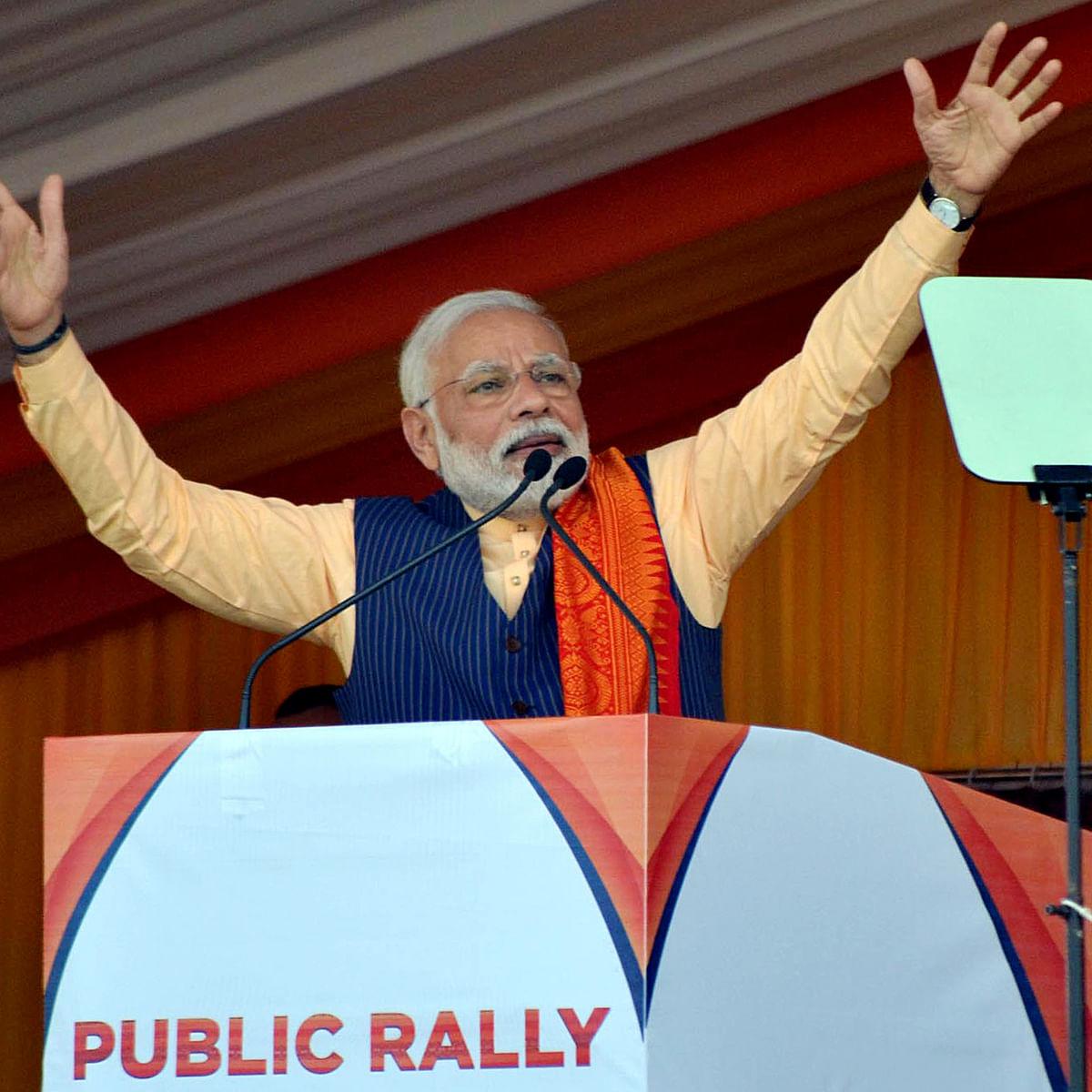 Word expunged from PM Modi's Rajya Sabha speech