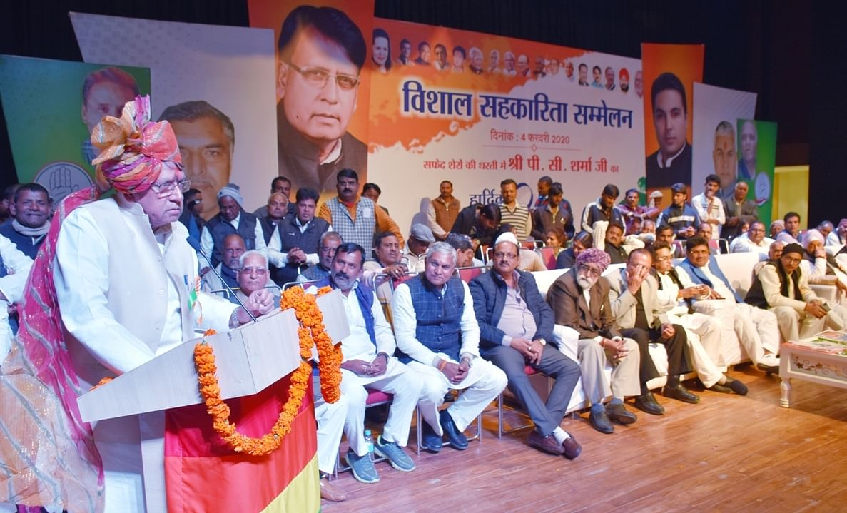 Loan waivers to strengthen farmers, co-op banks: MP minister PC Sharma