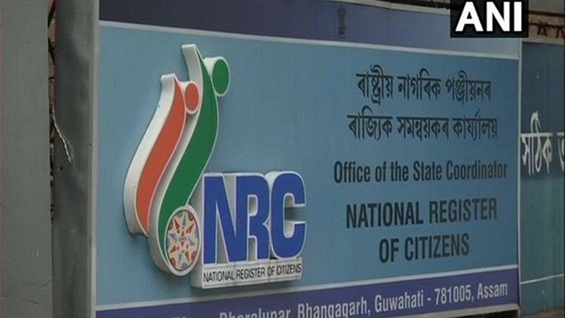 Role of WIPRO in Assam NRC under scanner