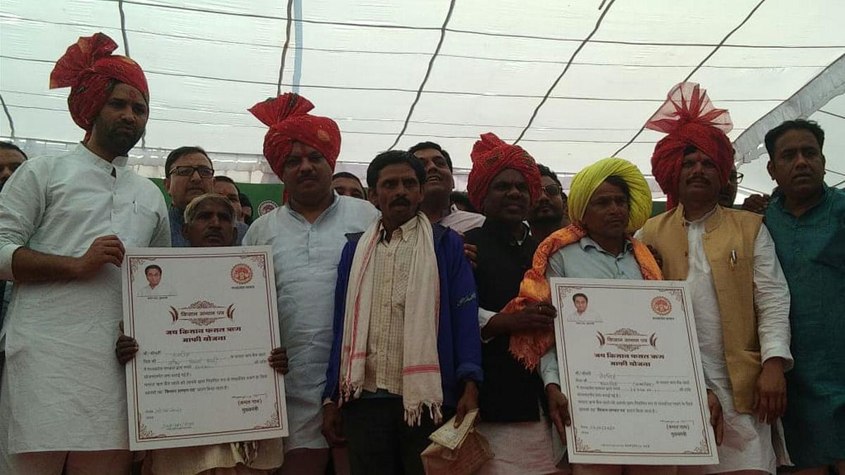 Madhya Pradesh: Second phase of loan waiver begins