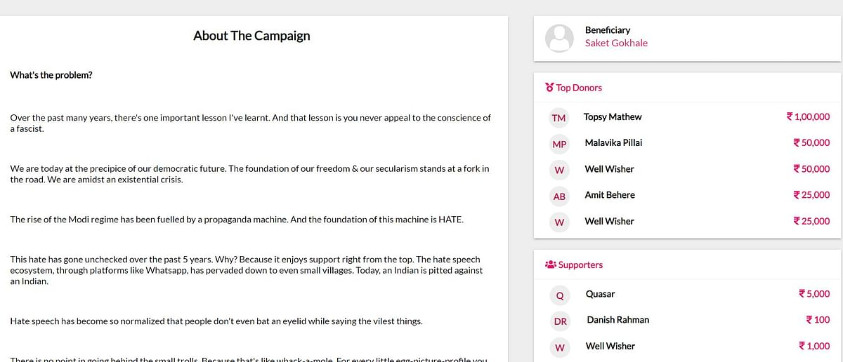 Screenshot of his campaign page