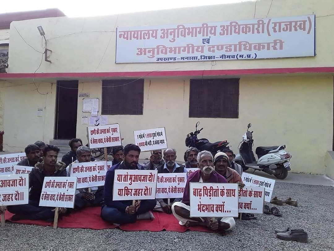 Madhya Pradesh: Compensate or poison us, demand flood victims